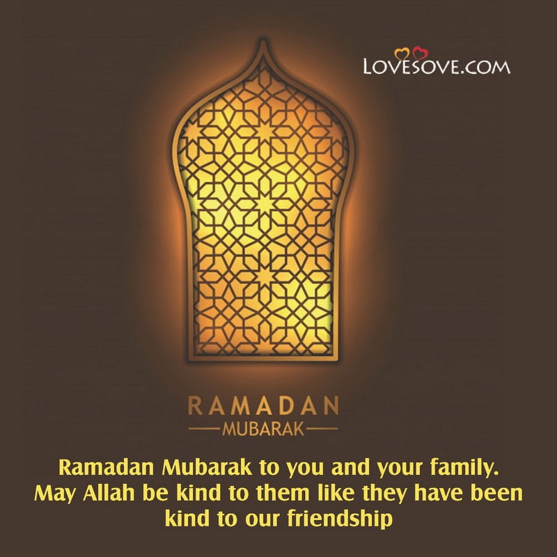 Best Quotes For Ramadan Mubarak, Greetings For Ramadan Mubarak, Happy Ramadan Mubarak Wishes, Quotes About Ramadan Mubarak, Quotes For Ramadan Mubarak,