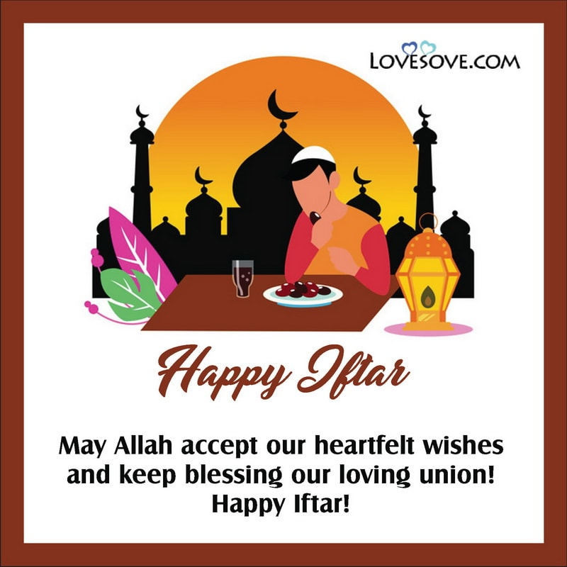 Iftar Love Messages, Iftar Wishes For Friends, Iftar Wishes For Husband, Iftar Wishes For Wife, Iftar Wishes For Her,