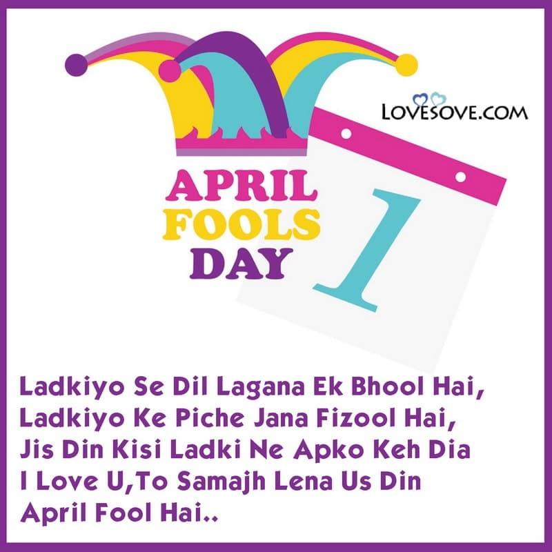 April Fools Day Jokes On Boyfriend, Quick April Fools Day Jokes, April Fools Day Jokes And Riddles, April Fools Day Jokes Quotes, April Fools Day Jokes Boyfriend,