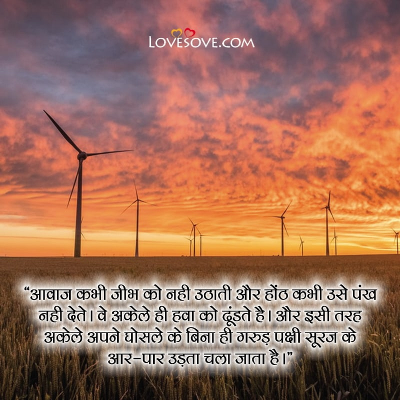 Power Quotes, शक्ति पर अनमोल विचार, Power Quotes In Hindi, Quotes On Shakti In Hindi, Thoughts About Power In Hindi, Girl Power Quotes In Hindi, Power Quotes In Hindi,
