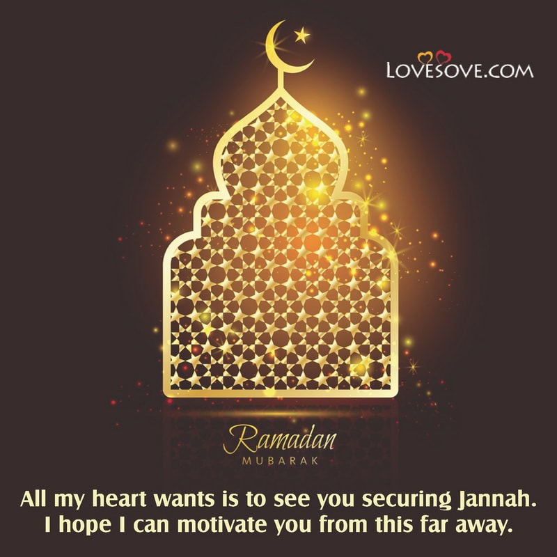 Ramadan Mubarak Greeting Messages, Ramadan Mubarak Greetings, Ramadan Mubarak Greetings Quotes, Ramadan Mubarak Hd, Ramadan Mubarak Hd Images,