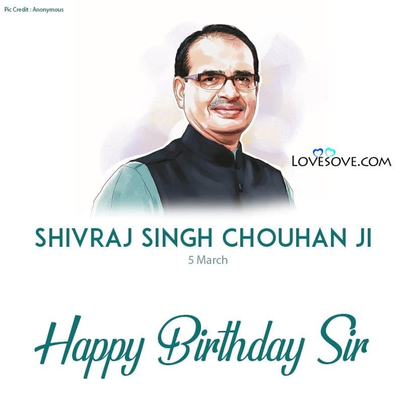Happy Birthday Shivraj Singh Chouhan, Shivraj Singh Chouhan Birthday Wishes, Birthday Wishes For Shivraj Singh Chouhan,