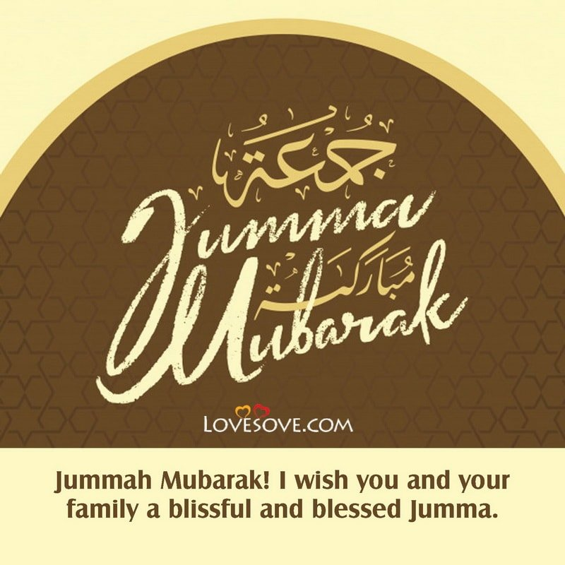 Jumma Mubarak Wishes, Jumma Mubarak Quotes English, Jumma Mubarak Quotes With Images, Best Jumma Mubarak Quotes, Jumma Mubarak Quotes And Images, Jumma Mubarak Wishes In English,