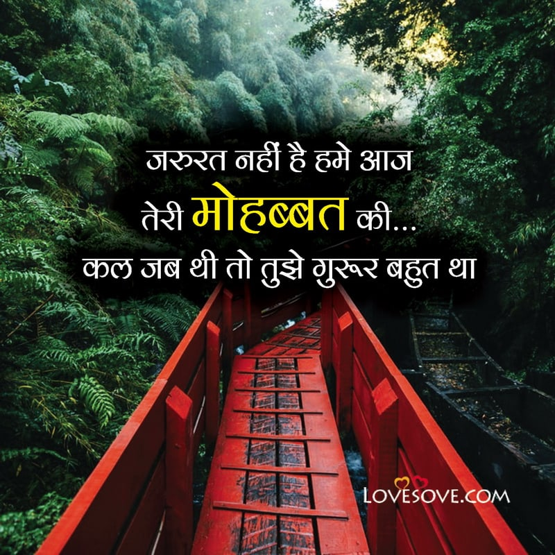 Whatsapp Dp Images Hindi