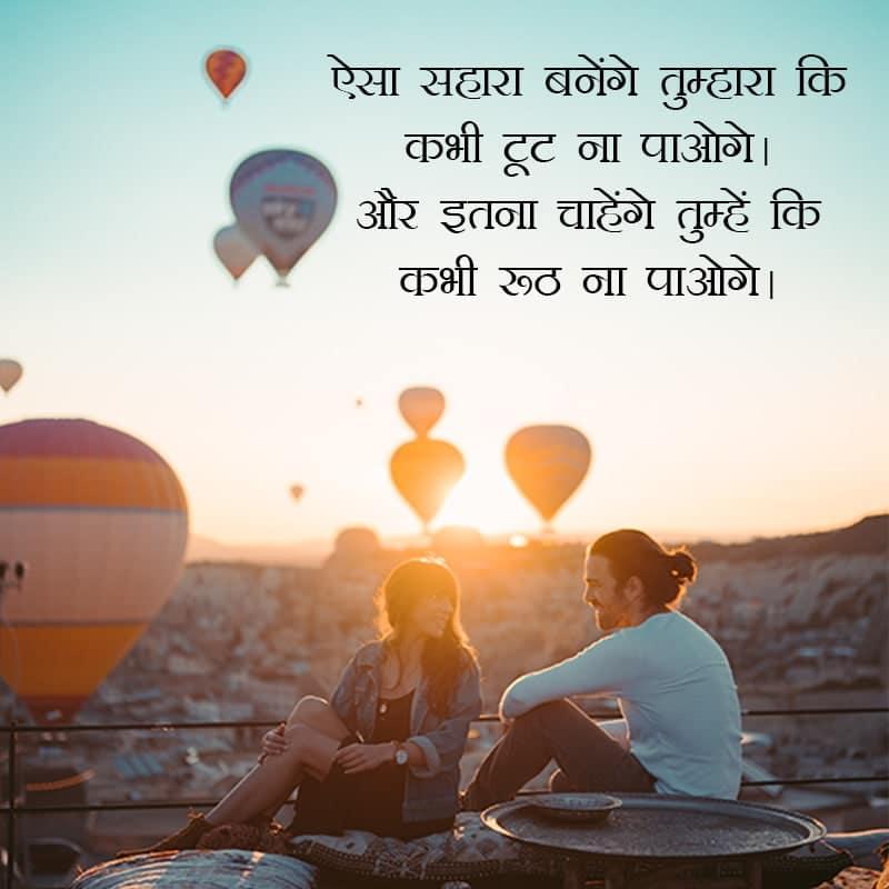 I Hate Love Shayari, Dard Love Shayari, Emosnal Love Shayari, Heart Touching Love Shayari Hindi, Love Shayari In Hindi Photos, Hindi New Love Shayari, Hindi To English Love Shayari, Love Shayari In English Sad,