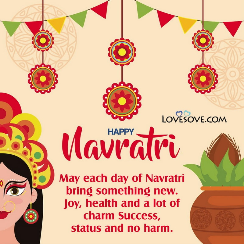 Navratri Wishes Quotes, Navratri Messages, Best Wishes For Navratri, Navratri Wishes, Navaratri Best Wishes,