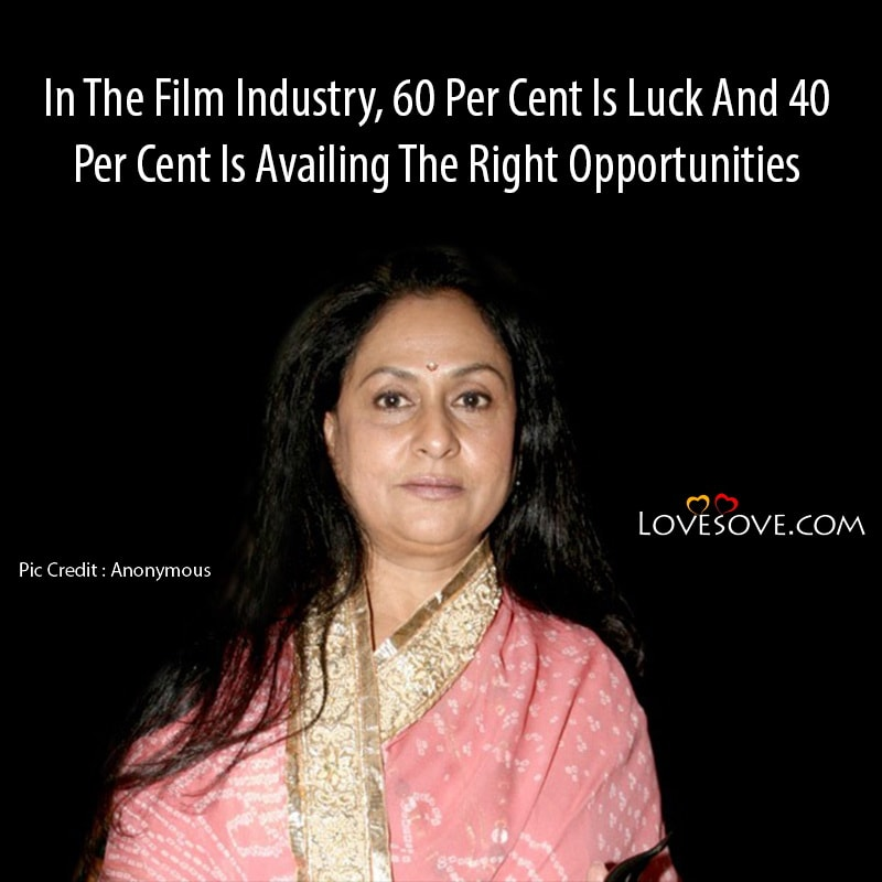 Jaya Bachchan Quotes, Jaya Bachchan Motivational Quotes, Jaya Bachchan Quotes In English, Jaya Bachchan Images With Quotes,