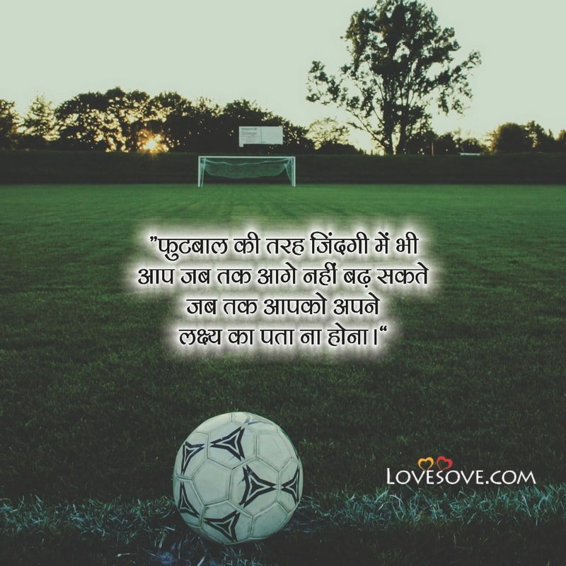 Lakshya Motivational Quotes In Hindi, Quotes On Goal In Hindi, Goal Quotes, Goal Life Quotes, Goal For Life Quotes, Goal Quotes Inspirational,