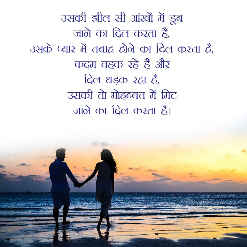 Love Shayari Photo Download, Love Shayari Hd Photo, Love Shayari Photo Download, Love Shayari Photo Hd, Sad Love Shayari Image, Sad Love Shayari With Image,