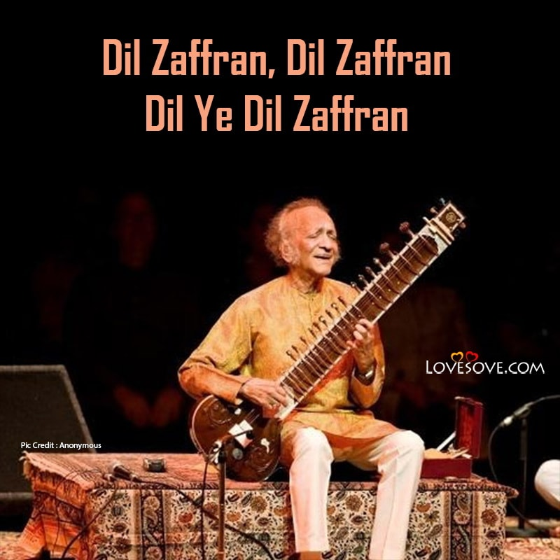 Ravi Shankar Lyrics, Lyrics By Ravi Shankar, Ravi Shankar Ji Lyrics, Lyrics On Ravi Shankar Ji, Ravi Shankar Lines, Ravi Shankar Thoughts, Ravi Shankar We Love You, Ravi Shankar We Miss You,