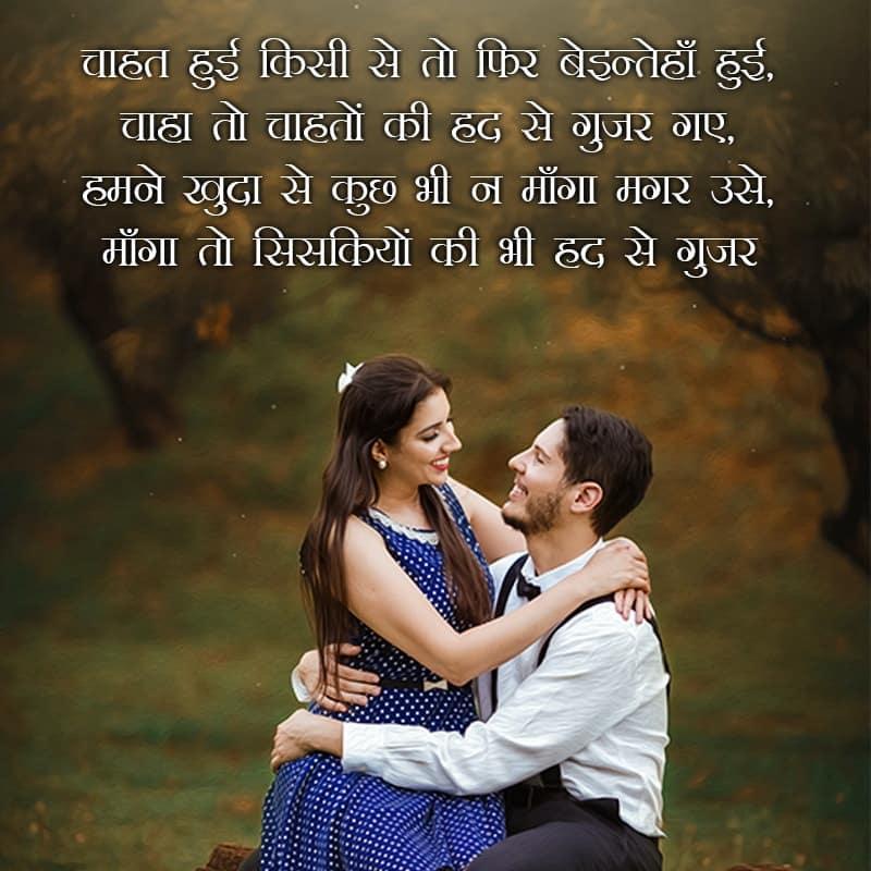 Good Morning Hindi Love Shayari, Hindi Good Morning Love Shayari, Hindi Love Shayari Good Morning, Hindi Good Morning Love Shayari, True Love Love Shayari, Sms Love Shayari,