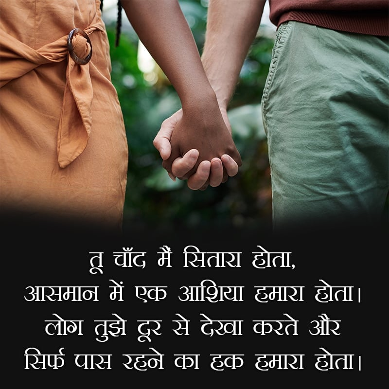 Dosti Love Shayari Hindi, Dosti Love Shayari In Hindi, Cute Love Shayari, Love Shayari Good Morning Hindi, Good Morning Hindi Love Shayari,