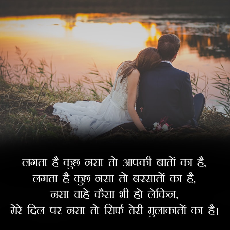 Love Shayari Bf, Friend Love Shayari, Friends Love Shayari, Love Shayari For Friend, Love Shayari For Friends, Love Shayari For Friendship,