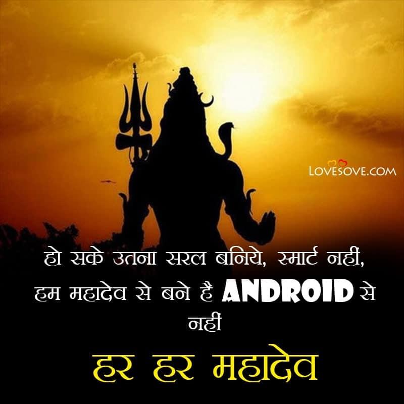Mahadev Status Photo, Status Of Mahadev, Mahadev Status English, Mahadev Love Status, Mahadev Status Hd, Mahadev Bhakt Status, Mahadev Status Download 2021,