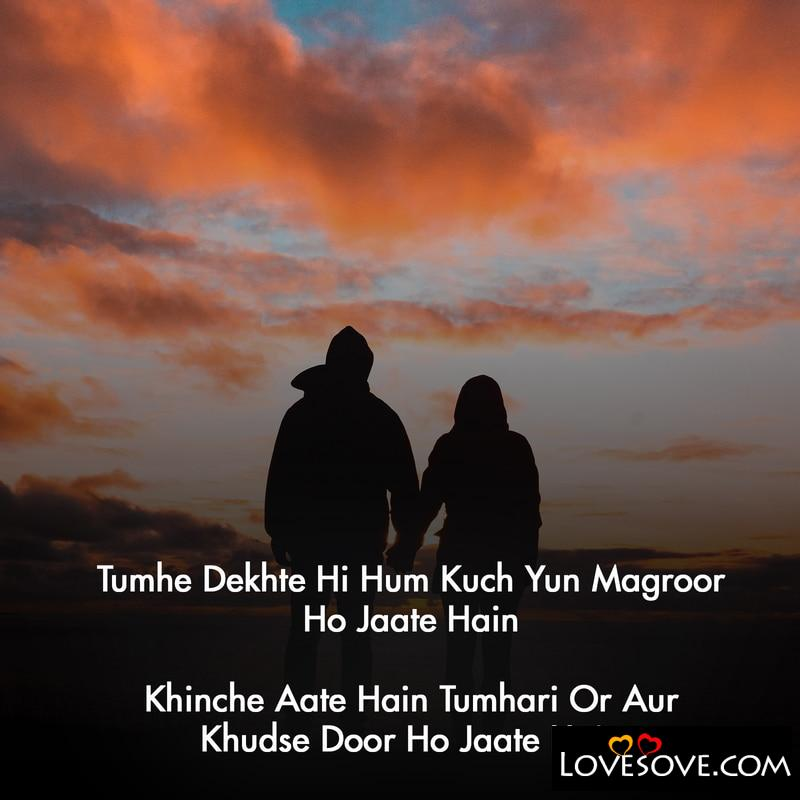 Cute Naraz Shayari, Cute Shayari Pic For Bf, Cute Love Quotes Shayari Pic, Cute Shayari Wallpaper In Hindi,
