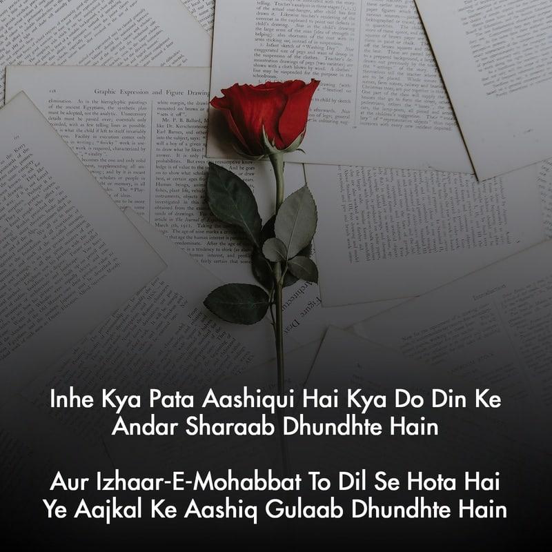 Cute Eyes Shayari, Cute Shayari Hd Images, Cute Shayari Hd, Cute Jatni Shayari Pic, Cute Muskan Shayari,