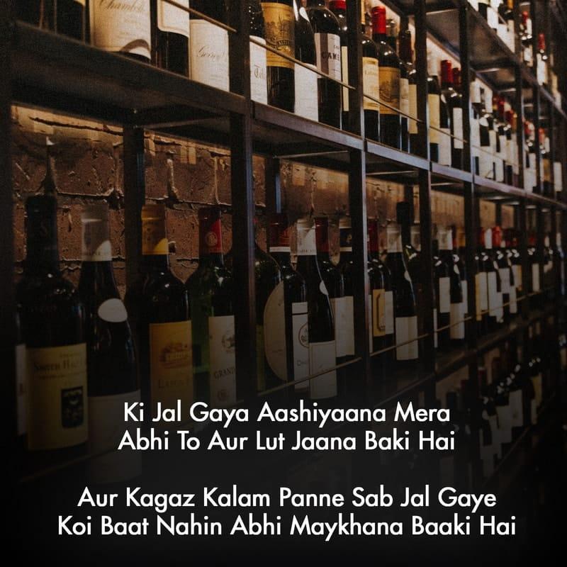 Cute Romantic Shayari For Husband, Shayari With Cute Girl, Cute Romantic Shayari Dp, Cute Shayari Status For Whatsapp, So Cute Shayari Image,