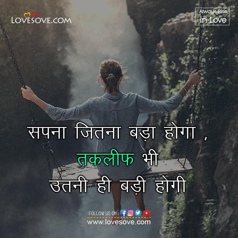 Anmol Aaj Ka Suvichar, Anmol Suvichar Beautiful, Anmol Vachan Suvichar Hindi Image, Anmol Suvichar Shayari, Anmol Best Suvichar, Anmol Suvichar Image Hd,