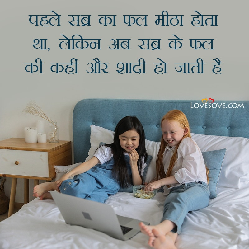 Funny Status Quotes Whatsapp, Funny Sister Status For Whatsapp, Best Funny Status For Whatsapp, Funny Jokes For Whatsapp Status In English, Whats App Status Funny,