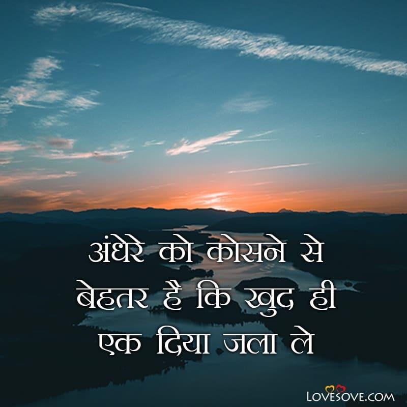 Best Status For Instagram, Best Status For Whatsapp In Hindi, Best Status Motivation, The Best Status For Facebook, Best Status Of Love In Hindi, Best Status For Boys,