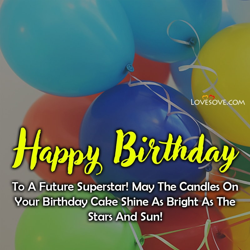 Birthday Wishes For Kids, Birthday Wishes For Kids Boy, Birthday Wishes For Kids Girl, Birthday Wishes For Kids In Hindi,