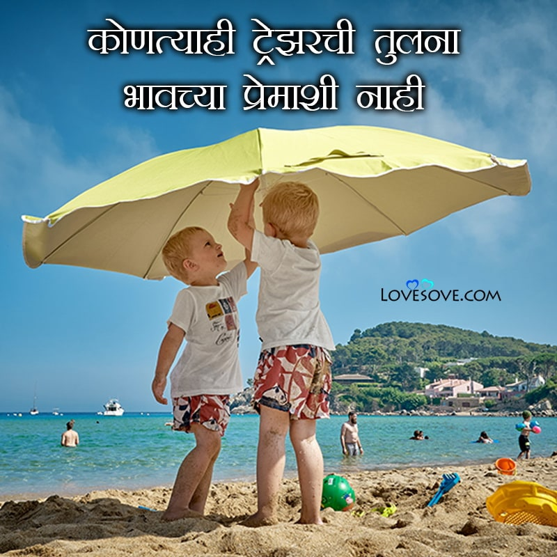 Brother Status In Marathi, Status For Brother In Marathi, Brother Status In Marathi Attitude,