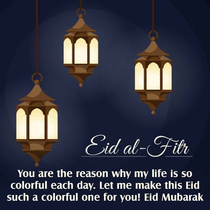 Eid Al-Fitr Quotes, Eid Al-Fitr Quotes Quran, Eid Ul Fitr Quotes From Quran, Eid Al-Fitr Quotes Wishes, Wishing For Eid Ul adha Quotes, Eid Al-Fitr Quotes From Quran,