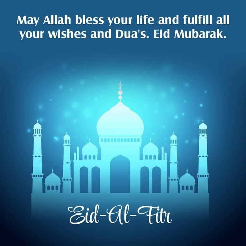 Eid Al-Fitr Beautiful Quotes, Eid Al-Fitr Quotes In English, Eid Al-Fitr Quotes Wishes English, Eid Al-Fitr Quotes For Facebook Status, Eid Ul Fitr Best Quotes, Eid Al-Fitr Arabic Quotes,