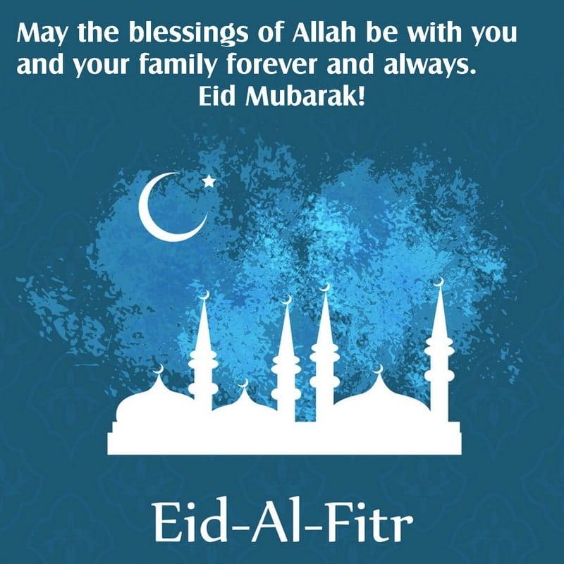 Eid Al-Fitr Wishes For Girlfriend, Eid Al-Fitr Wishes Message, Eid Al-Fitr Wishes Sms In English, Eid Ul Fitr Wishes Quotes In English, Eid Al-Fitr Wishes Message, Eid Al-Fitr Wishes Messages,
