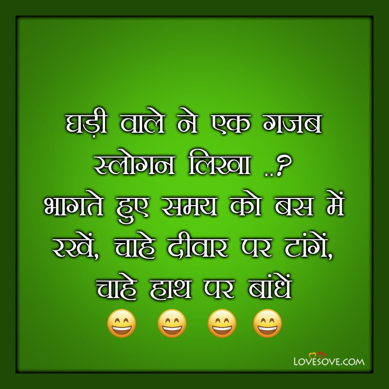Funny life quotes best dating in hindi 2019 about ❤️ Forever Love