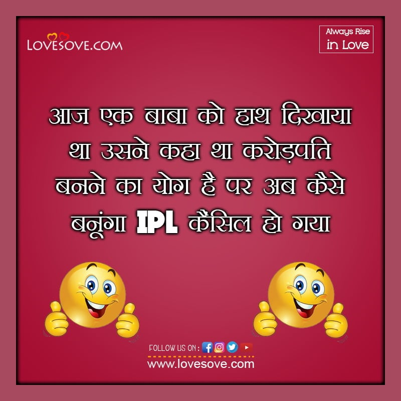 Most Funny Status For Whatsapp, Funny Questions For Whatsapp Status, Funny Marriage Status For Whatsapp, Funny Vacation Status For Whatsapp,