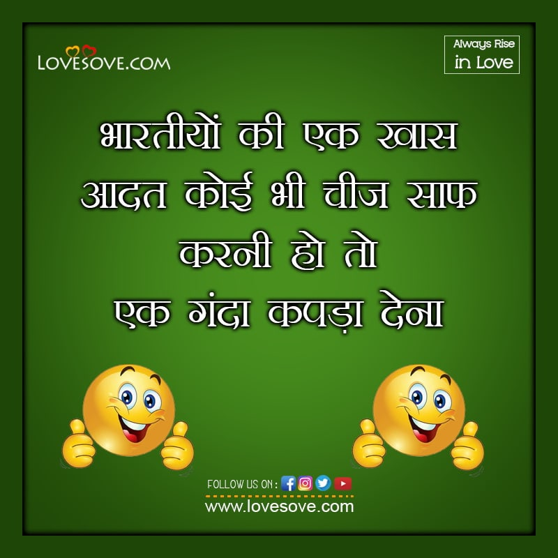 Funny Vacation Status For Whatsapp, Best Funny Status For Whatsapp In Hindi, Cool And Funny Status For Whatsapp, Funny Status Updates Whatsapp, Funny Status For Whatsapp In One Line,