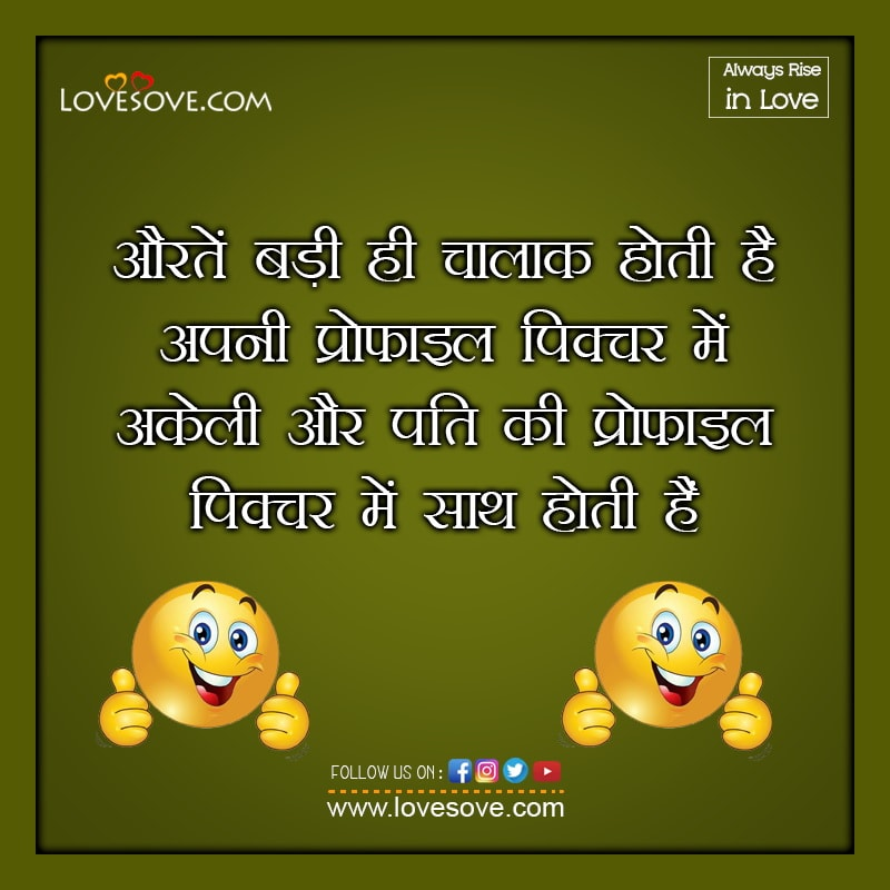 Funny Love Status For Whatsapp, Some Funny Status For Whatsapp, Funny Friendship Day Status For Whatsapp, Funny Quotes For Whatsapp Status In English, Funny Status Lines For Whatsapp In Hindi, Funny Status For Whatsapp Video,