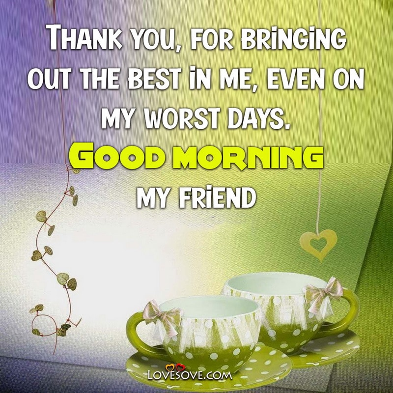 Good Morning Status For Love In English, Good Morning For You Love, Best Good Morning Status For Love,