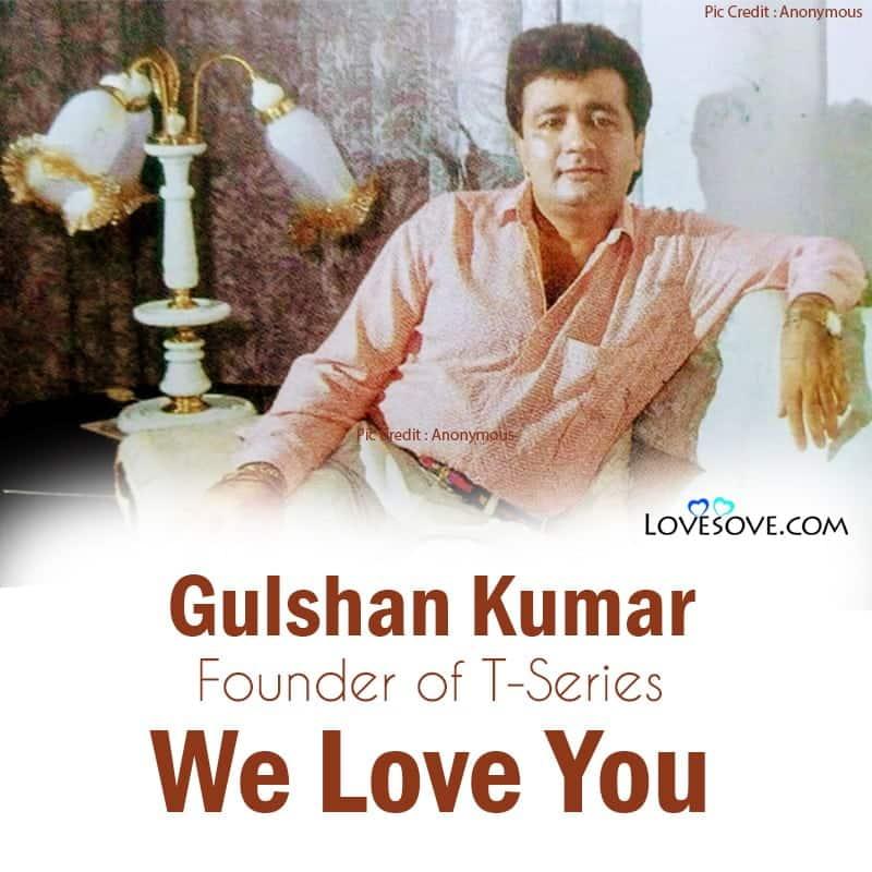 Gulshan Kumar Bhajan Lyrics In Hindi, Hanuman Chalisa By Gulshan Kumar Lyrics, Gulshan Kumar Ke Bhajan Lyrics, Gulshan Kumar We Miss You, Gulshan Kumar We Love You,