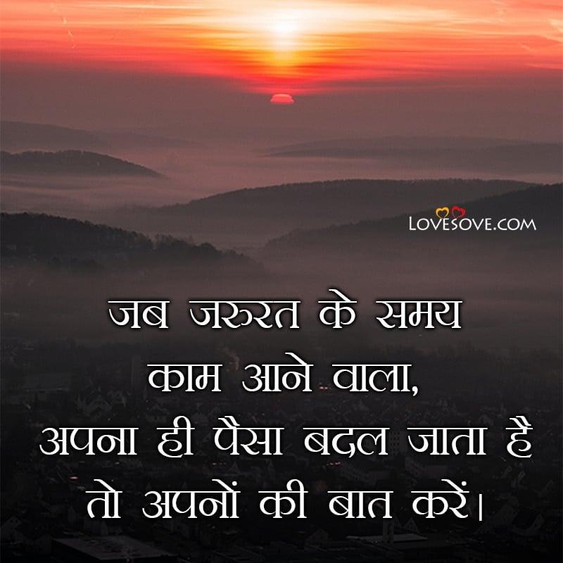 Latest Romantic Shayari For Girlfriend, Latest Birthday Shayari In Hindi, Latest Love Shayari In Hindi For Girlfriend, Latest Dard Shayari, Latest Shayari Sms In Hindi, Latest Shayari For Gf, Latest Shayari New, Latest Shayari Dard Bhari,
