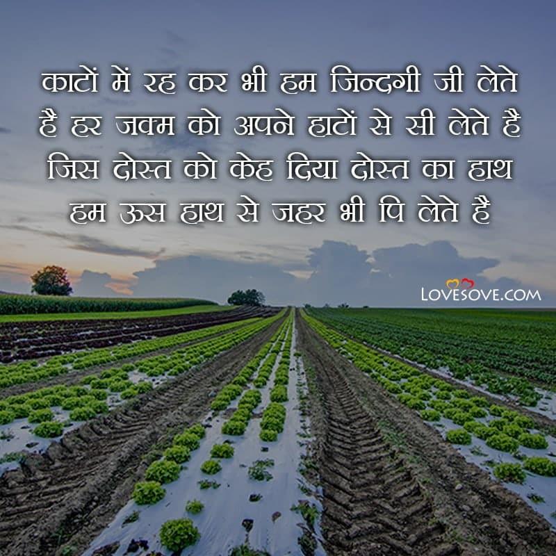 Matlabi Shayari, Matlabi Rishte Shayari, Matlabi Yaar Shayari In Hindi, Matlabi Pyar Shayari In Hindi, Matlabi Shayari Download, Shayari On Matlabi Duniya, Matlabi Boyfriend Shayari,