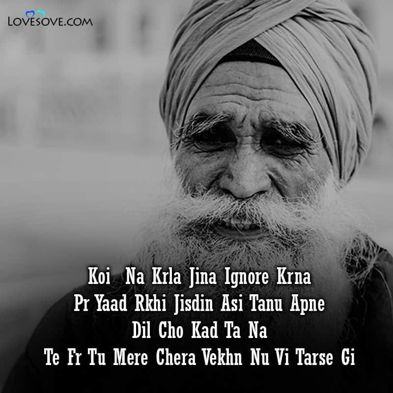 Punjabi Attitude Shayari, Punjabi Attitude Shayari In Hindi, Punjabi Attitude Shayari In English, Punjabi Attitude Shayari Lyrics, Punjabi Shayari Attitude Wali, Punjabi Shayari On Attitude,
