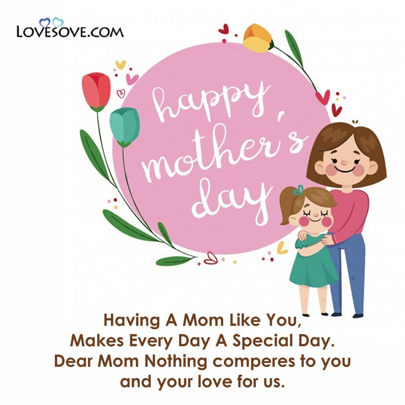 Mothers Day Greeting Message, Mothers Day Quotes Missing You, Mothers Day Quotes After Death, Best Mother's Day Wishes Quotes, Mothers Day Lovely Wishes, General Mother's Day Greeting, Greetings For Mothers Day Quotes,