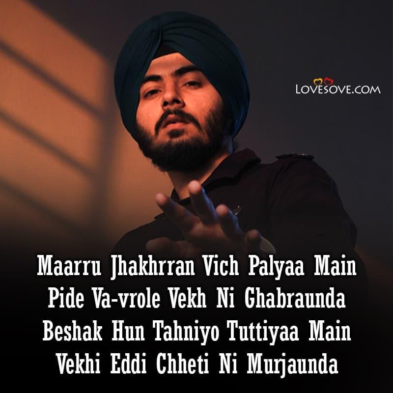 Punjabi Attitude Shayari For Friends, Attitude Punjabi Shayari Photo, Punjabi Shayari Pics Attitude Boy, Punjabi Shayari Attitude Sad, Punjabi Shayari On Jatt Attitude In English, Punjabi Shayari On Jatt Attitude, My Attitude Shayari Punjabi,