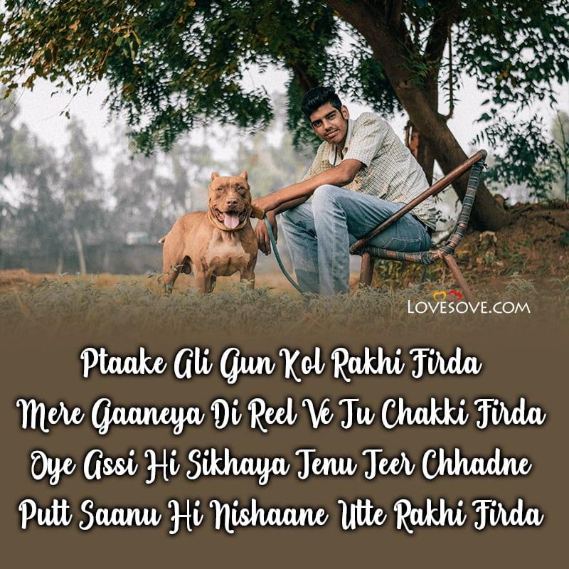 Attitude Shayari For Haters In Punjabi, Punjabi Shayari In Hindi Attitude Download, Punjabi Attitude Shayari Pics Download, Punjabi Jatti Attitude Shayari, Punjabi Attitude Shayari For Boy, Punjabi Attitude Shayari 2 Line,