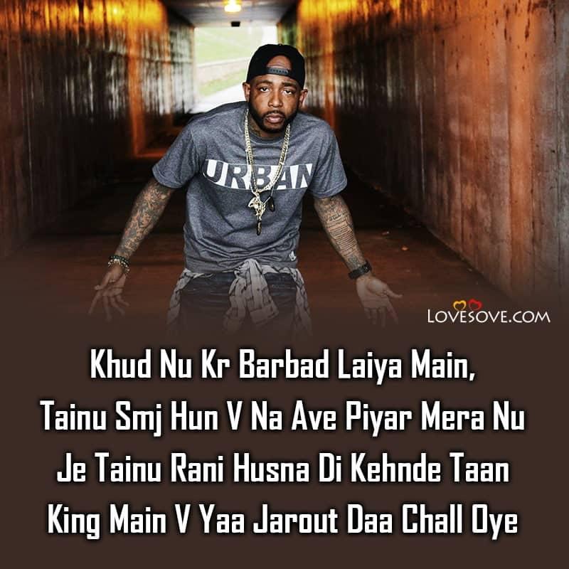 Punjabi Jatt Attitude Shayari, Attitude Shayari In Punjabi Images Download, Punjabi Attitude Shayari English, Punjabi Girl Attitude Shayari Pic, Punjabi Shayari Attitude Boy In Hindi,