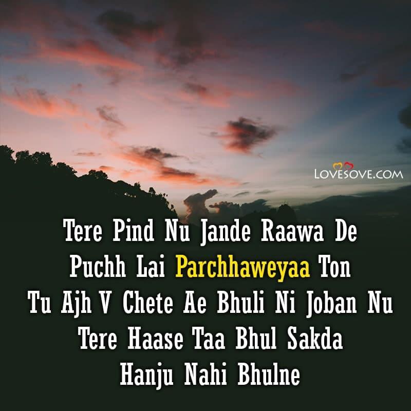 Punjabi Sad Shayari Sms, Punjabi Sad Shayari Download, Punjabi Sad Love Shayari Images, Punjabi Sad Shayari Pic Download, New Punjabi Sad Shayari Wallpaper,