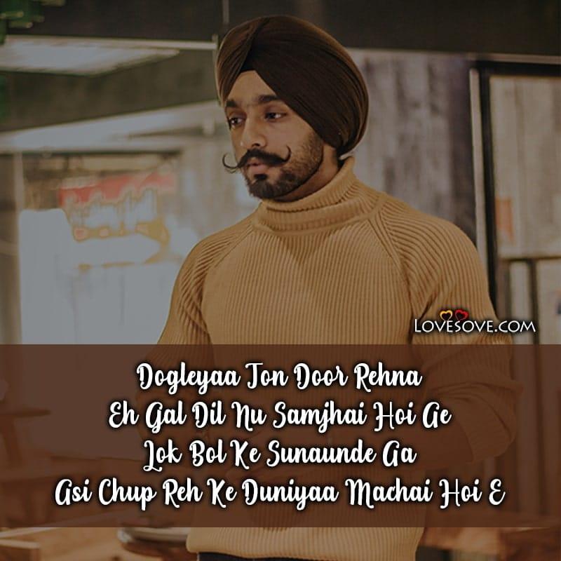 Punjabi Shayari With Attitude, Punjabi Attitude Shayari Dp, Punjabi Shayari Attitude Boy Download, Punjabi Attitude Shayari For Girl, Punjabi Attitude Short Shayari, Punjabi Attitude Shayari Wallpaper,