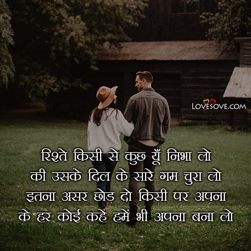 Romantic Shayari For Gf, Romantic Shayari Hindi, Shayari Hindi Romantic, Hindi Romantic Shayari, Romantic Love Shayari In Hindi, Romantic Shayari, Hindi Romantic Shayari Download, Romantic Hindi Shayari In Hindi, Romantic Nature Shayari In Hindi,