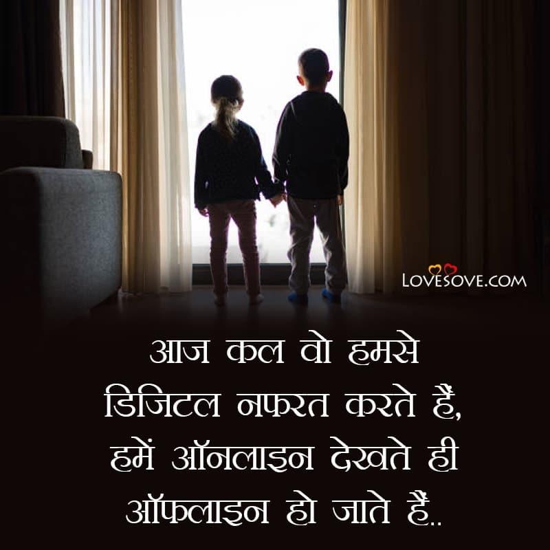 Sad Shayari On Life In Hindi, Sad Shayari Heart Touching, Sad Shayari Image Download, Sad Shayari Bewafa, Sad Shayari 2 Line In Hindi, Sad Shayari Broken Heart, Sad Shayari In Hindi For Life, Sad Shayari Alone,