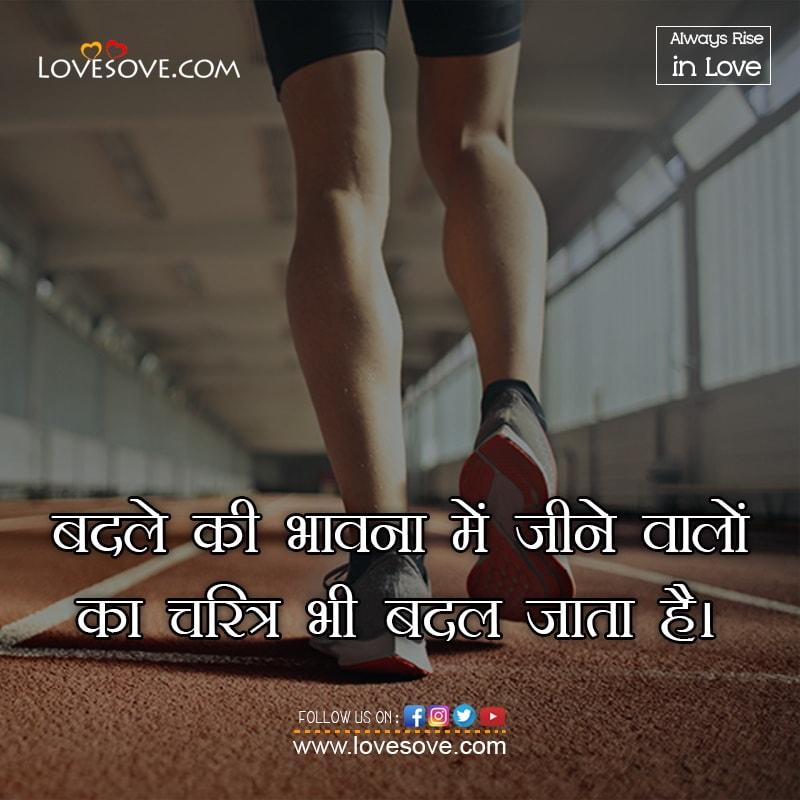Anmol Vachan Friendship, Anmol Vachan English To Hindi, Anmol Vachan Chanakya, Anmol Vachan Good Morning Suvichar, Good Morning With Anmol Vachan,