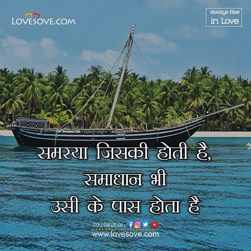 Anmol Vachan Latest, Anmol Vachan Fb, Anmol Vachan 2 Line, Anmol Vachan Thought, Anmol Vachan Hindi Status 2 Line, Anmol Vachan Tera Lyrics,