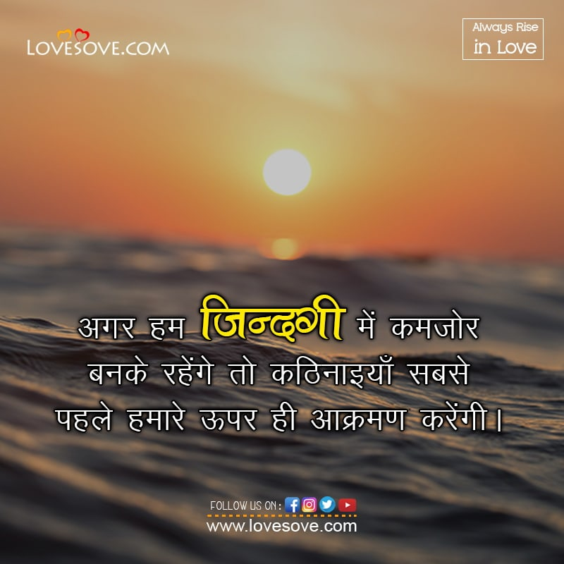 Anmol Vachan Quotes In Hindi With Images, Anmol Vachan Picture, Anmol Vachan Life, Anmol Vachan Love In Hindi, Anmol Vachan Message,