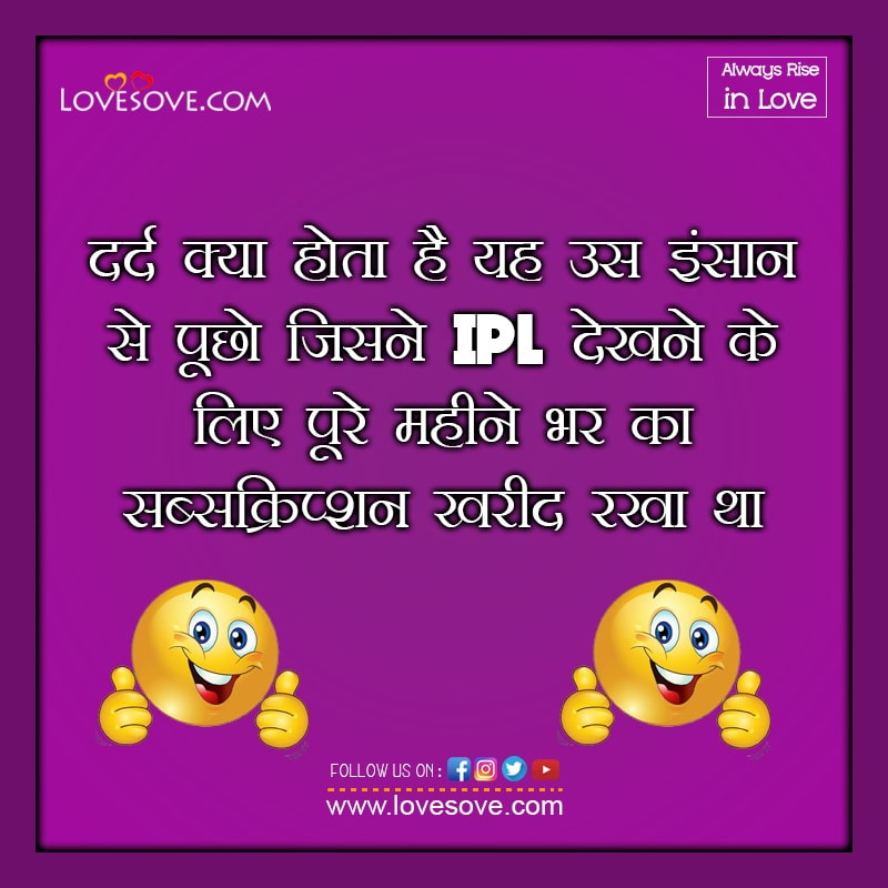 Most Funny Status For Whatsapp, Funny Questions For Whatsapp Status, Funny Marriage Status For Whatsapp, Funny Vacation Status For Whatsapp, Best Funny Status For Whatsapp In Hindi, Cool And Funny Status For Whatsapp,